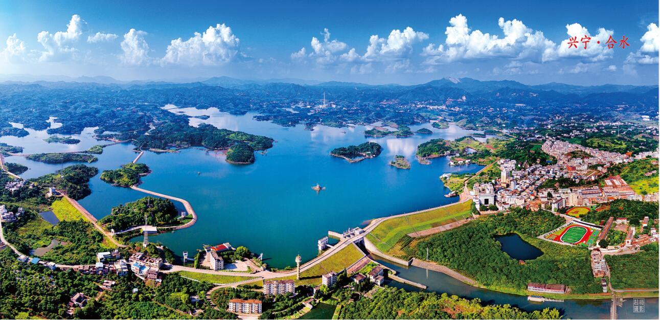 3,合水旅游风景区:合水水库是兴宁第一大水库,水库周围森林茂密,湖光