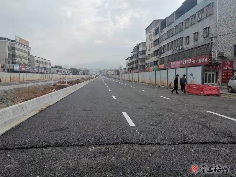 可把你盼来了!梅城中环路梅塘东路段正式通车