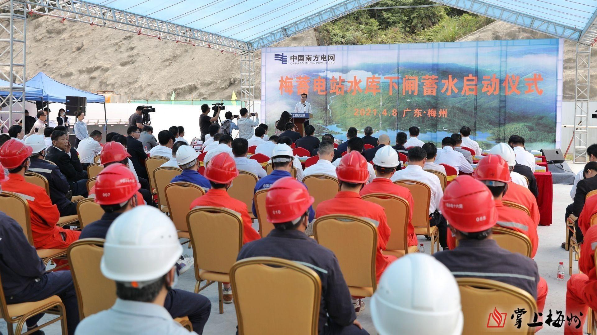 梅州史上单体投资最大的基建工程,梅州五华抽水蓄能电站今日下闸蓄水!