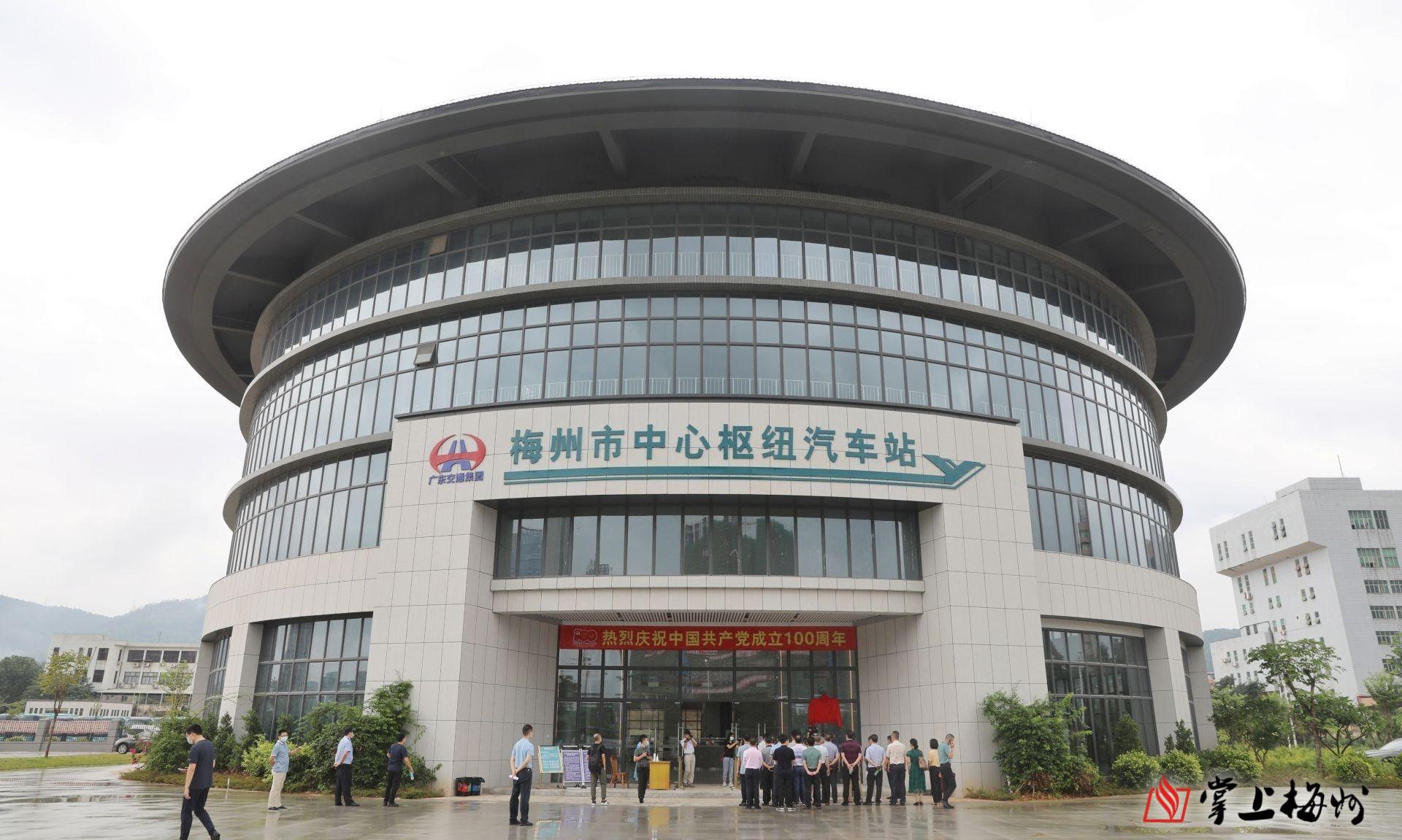 梅州市中心枢纽汽车站今日开始试运行!高清大图看内部场景
