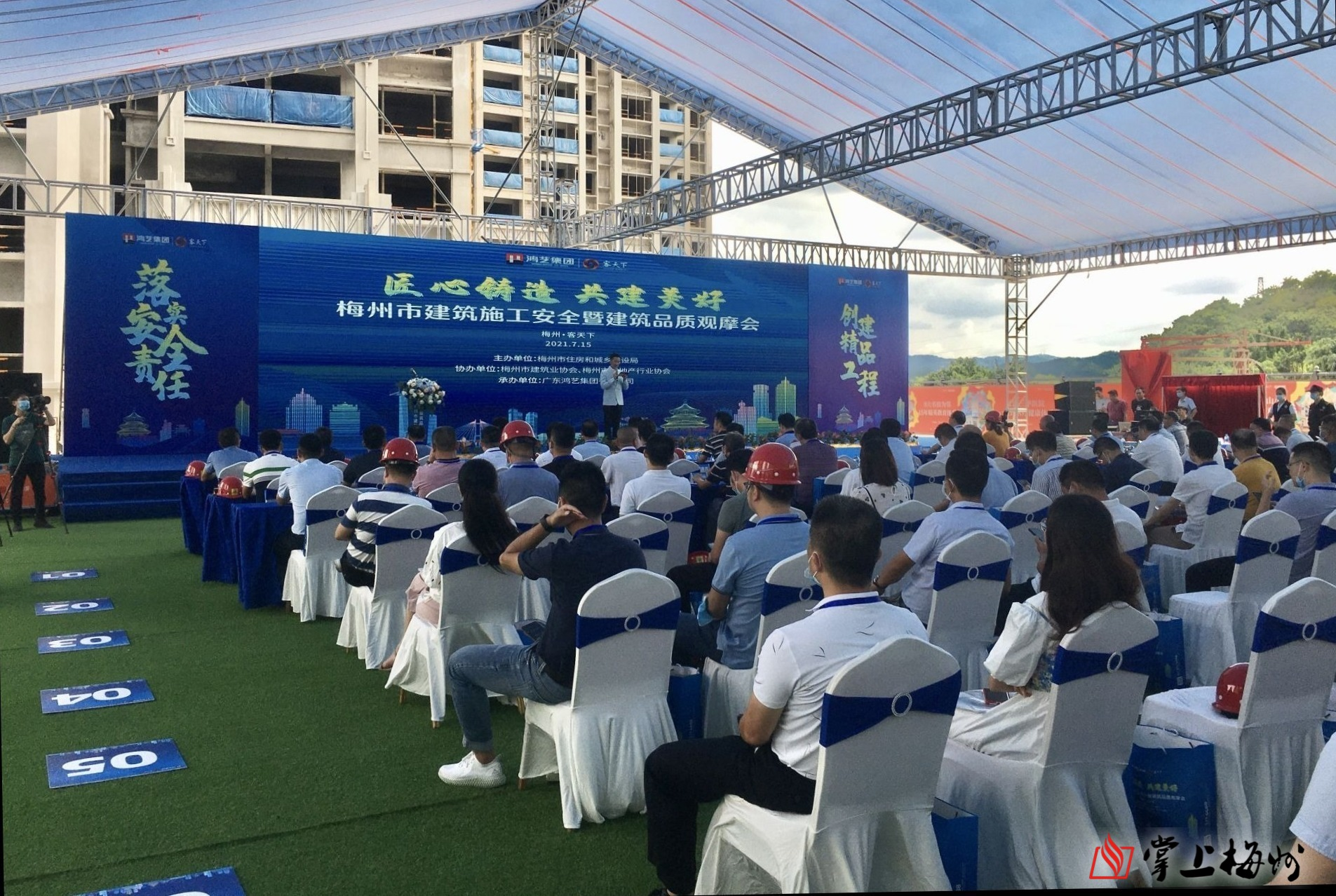 从细节做起!梅州举办建筑施工安全暨建筑品质观摩交流活动