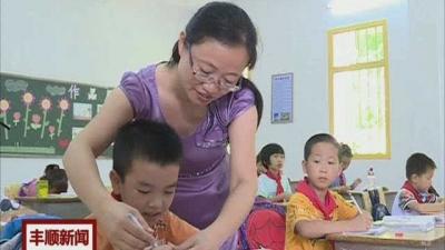 丰顺女教师坚守乡村学校26年 1人教7名孩子多个科目