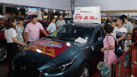 汽车文化节8日晚开幕 30多家车企携近150款车型参展