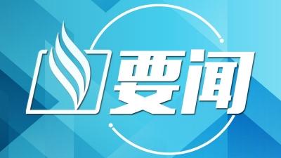 民革广东省委会主委程萍来梅调研:发展田园综合体助力乡村振兴