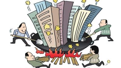 """房价上涨市民""""谈价色变""""  专家称梅城楼市正值""""虚烧"""""""
