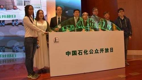 中国石化公众开放日走进梅州  手把手教车主辨别油品质量