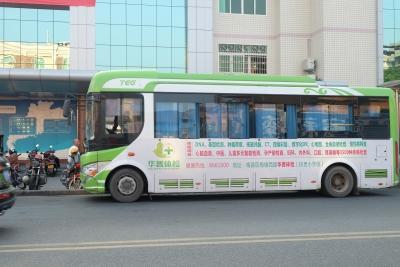 周知!大年三十和初一,梅城40至59路公交运行时间有调整!