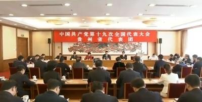 习近平参加贵州代表团讨论:全面从严治党不能见好就收