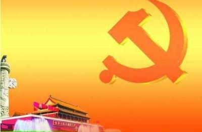 梅江区档案局组织党员干部职工收看十九大直播