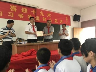 广东省法制教育所原所长古英桂到五华水寨开展普法进校讲座