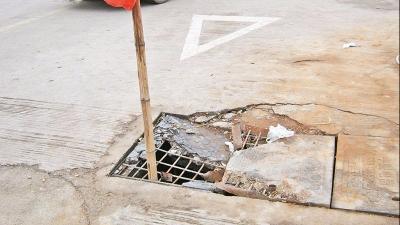路过请小心!梅城环市路通往城北镇政府的路上有陷阱