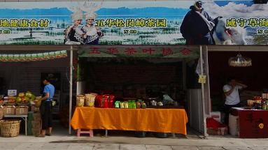 """五华组织企业参加""""2017年广州国际美食节"""""""