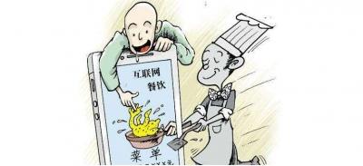 网络餐饮新规发布:外卖商户应有实体店
