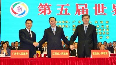 三省共签赣闽粤原中央苏区合作框架协议,共建绿色家园共享绿色发展