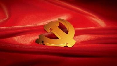 梅县区卫计系统召开纪念建党97周年座谈会