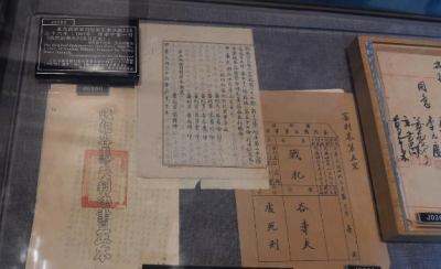 南京大屠杀又添新证 增加120余件文物史料