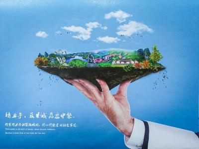 嘉应学院大三学子获第三届全国平面公益广告大赛金奖