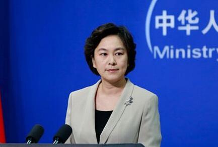 外交部敦促美方停止对华为等中国企业的无理打压和制裁