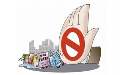 省食药监局发布全省食品抽检结果:梅州4批次产品不合格
