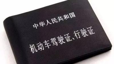 芬兰自2月起承认中国驾照,可在入境一年内驾驶相应车辆