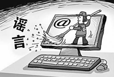 """房产中介编造""""上海居住证满3年可购2套房""""涉案者被拘"""