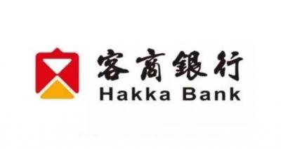 """多项数据突显民营银行优势 梅州客商银行交出首份""""成绩单"""""""