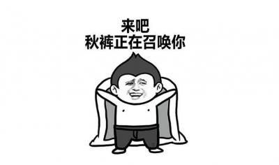 入冬以来最强寒潮来袭!广东多地发布寒冷预警,粤北今年首次降雪
