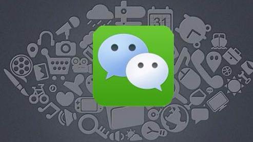 微信公众平台公告:打击发布低俗、虚假标题和内容的行为