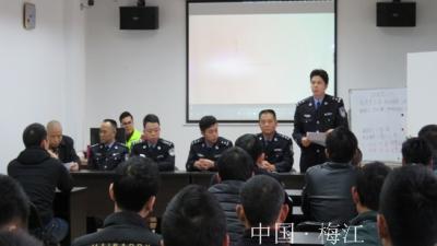 我市首批派驻社区矫正警察到梅江区开展警示教育