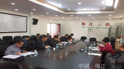 市政府第二督察组到梅江区进行专项督查