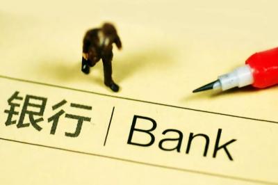 温助民调研金融工作时强调:持续增强金融服务实体经济的能力