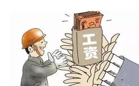 人社部:将进一步保障农民工工资支付