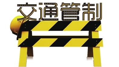 明起,汕昆高速径义至畲江段将实施交通管制
