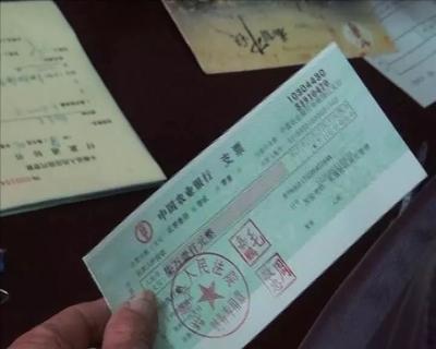 丰顺法院为19名农民工追回被拖欠工资143万