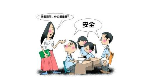 梅江区肩一小学开展寒假法制教育讲座