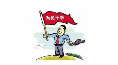 省司法厅领导检查丰顺县社区矫正执法工作
