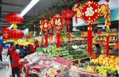 广东节前民生商品价格稳定,应节品种价格稳中有升