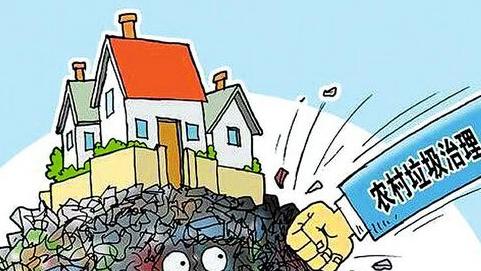 """微信爆料""""脏乱差""""!梅县区人居环境整治与监督公众号上线"""