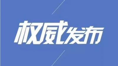五华县龙村镇农业服务中心副主任、水务所所长刘荡君涉嫌严重违纪违法接受审查调查