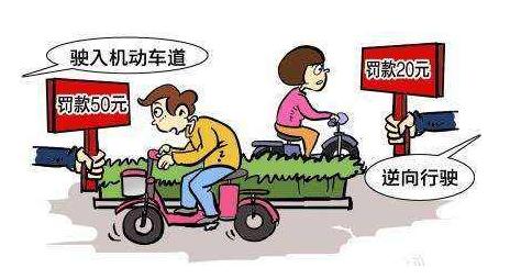 """快递外卖""""小哥""""注意了!多次交通违法今后或将被全行业清退"""