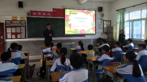 梅县区开展食品安全知识进校园活动