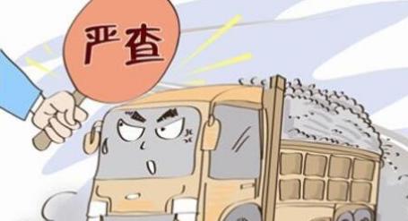 """零容忍!蕉岭交警约谈28家企业签订""""拒超承诺书"""""""