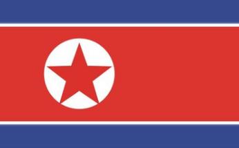 朝鲜官员撰文:强调对集中全力发展经济新战略路线的拥护