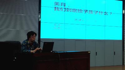 裘小鲁来梅作讲座  分享交流林风眠艺术教学方法