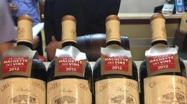 涉案案值超2亿!厦门海关联合广州海关破特大走私葡萄酒案