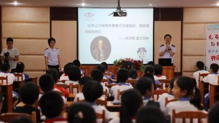 梅江区国地税走进育才小学开展税法宣传进校园活动