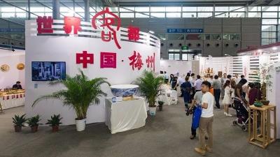 第十四届深圳文博会今日开幕  梅州馆展现独特魅力