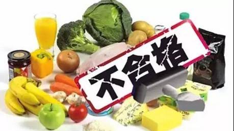 省食药监局:多个超市售不合格食品,百佳、易初莲花上榜