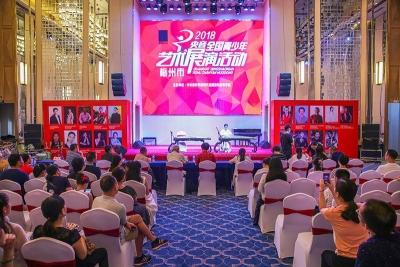 客都之星•才艺展演决赛:33名优秀选手将摘铂金大奖