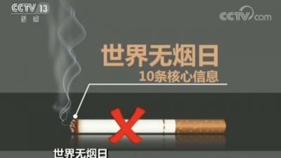 老烟民戒烟易得癌症?复吸就该放弃?权威说法来了!